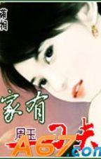 Nhà có điêu phu - Tác giả : Chu Ngọc by UmiZoomi0407