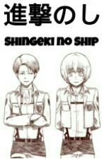 進撃のし|Shingeki no Ship by -AgustDamn