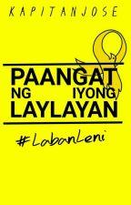 Paangat ng Iyong Laylayan by KapitanJose
