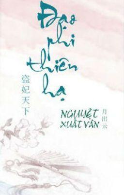 Đạo Phi Thiên Hạ - Nguyệt Xuất Vân [FULL]