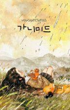 Ganymede | Jicheol by vousmecheols