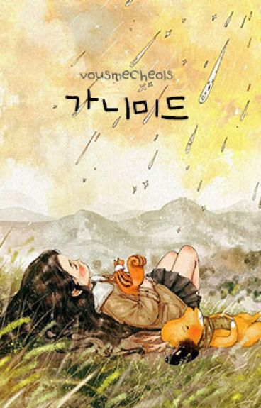Ganymede | Jicheol