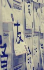 ★Frases en Japonés★ by Aspeos