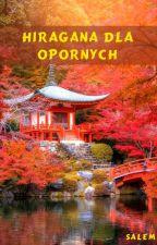 Hiragana dla opornych - japoński od podstaw by Malecive