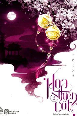 Đọc truyện Hoa Thiên Cốt (Tập 2)