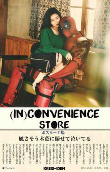 (in)convenience store // [LUHAN]