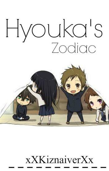 Hyouka's Zodiac