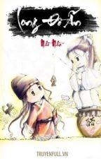 Long Đồ Án by Jieziyang