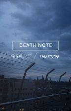 death note | taehyung by softbyun