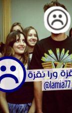 نقزة ورا نقزة ☹.. by lamia77_j