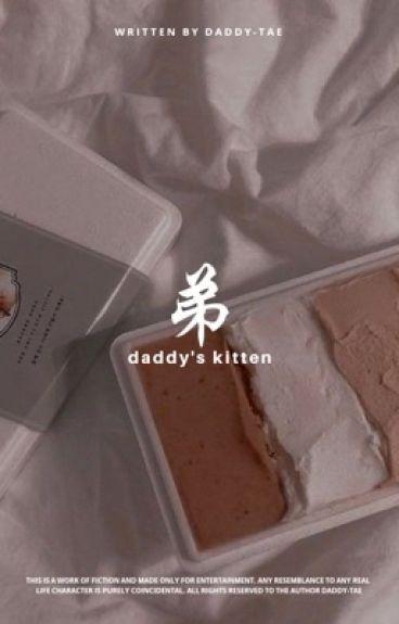 Daddy's Kitten [ kth·jjk ]