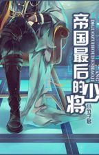 [Tu tiên]Thiếu tướng tu chân nhật thường - Mijia by kyoshi1994