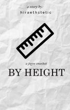 by height    gyuhoon  by jellyeyseu