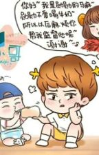 Baby' baby pussy , puppy by HunHan_Yaoi_World