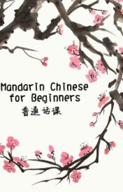 Mandarin Chinese For Beginners by SinDumpling