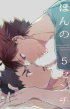 Oikawa x iwaizumi  by gay_anime_trash_
