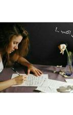 لحبيبي اكتب ..!! by D_friends