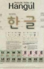 Giáo án hoc tiếng hàn 한글 (Quyển 1_Vỡ Lòng) by Loser88