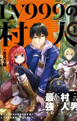 Đọc truyện LV999 no Murabito