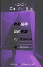 My Monster.My Hero; Oh Sehun/Exo by chimchim_ak