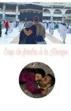 Coup de foudre à la Mecque by Shayma_Zain