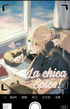 La Chica Spice [Len Y Tn] by _aiokichan_