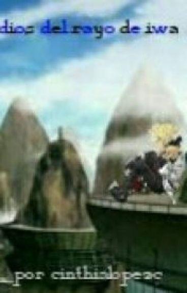 El Dios del Rayo de Iwa