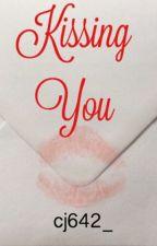 Kissing You [a Deamus fanfiction] by cj642_