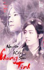 ( KhảiThiên ) Những kí ức bị gió mang theo.... by duongduongdainhan