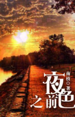 Dạ sắc chi tiền - edit by nhà mongcanhjia
