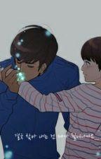 Ten Million Fireflies by soosesi