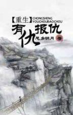Hữu cừu báo cừu - Tư Hương Minh Nguyệt by Yoruchou