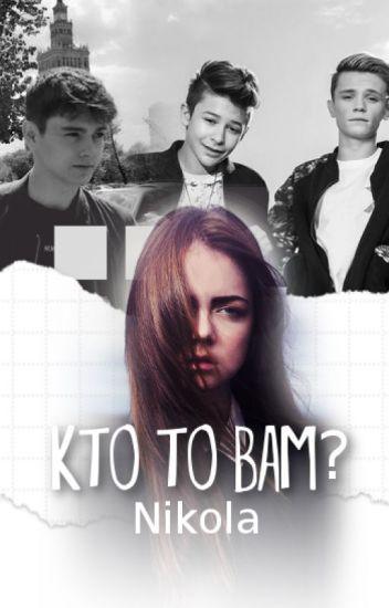 Kto to BaM? 1&2&3 BaM ZAKOŃCZONE