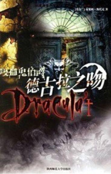 Dracula chi hôn