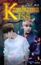 Kamisama Kiss by Javi_min