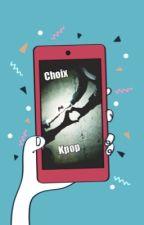 Choix Kpop ! 【Masculin】 En pause by Armyy_93-95