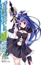 Seirei Tsukai no Blade Dance Volume 12 - Releasing the Sealed Sword by ManyTimesTheLNs