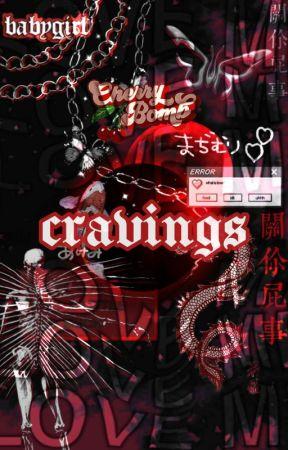 Cravings || Rin Okumura x Reader by NineTailedAhri