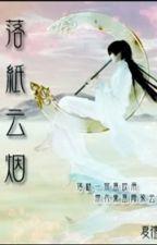 [BHTT] [ EDIT] Lạc Chi Vân Yên [Cổ xuyên kim] by raitguy