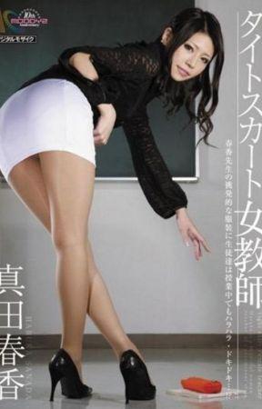 Krazy sexy videol