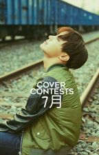 Cover Contests | on hold by JulySmiled