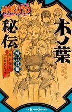 Konoha Hiden  by SakuraUH