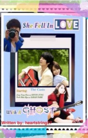 Jung Yong Hwa Park Shin hye Dating 2014