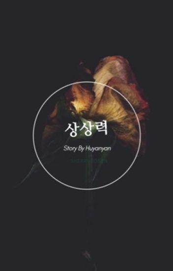 Imagines » Kpop