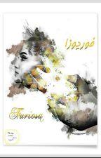 فوريوزا - Furiosa by lavender-k