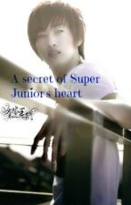 A secret of Super Junior's heart by Kal0603las