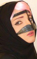 رواية و الله أحبك يشهد الله علي  by yara_reoaya