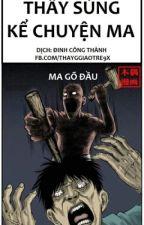 Ma Gõ Đầu - Báo Mộng by mthuw_0707