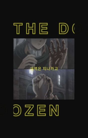 THE DOZEN