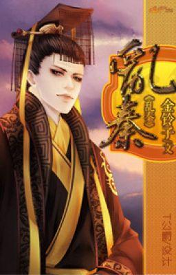 Loạn Tần